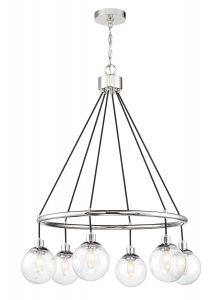 Que 6 Light Chandelier